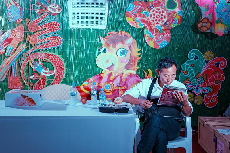 China Festival 3 ...