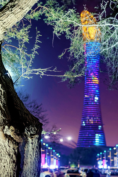 Aspire Park Doha