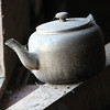 "An old teapot found in the barn beside the ""Green House"" on the HIll."