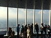 edwin @doesare  Shanghai Tower, world's 2nd tallest bldg, but tallest observation deck. and Brian May was there, no joke
