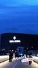 Roayl Arena mukhawala ig story 11.20