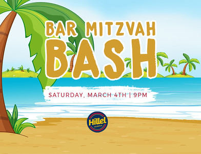 Queen's Hillel Bar Mitzvah Bash