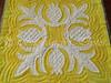 Hawaiian Punch Pineapple Blossom Block