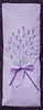 2012/04 Long lavender bunch pillow