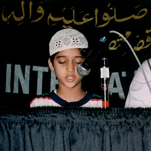 Qazi Faiz Bibani Recites the Qur'an at the 1995 International Milad-Un-Nabi Conference (Chicago, IL)