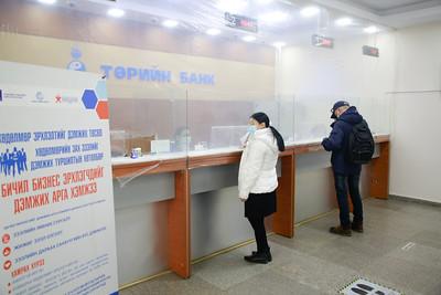 2021 оны 3 сарын 12.Арав хоногийн өмнө Төрийн банкны интернет банкаар дамжуулан зээлийн хүсэлтээ өгөөд, өчигдөр зээлээ авсанд баяртай байна.ГЭРЭЛ ЗУРГИЙГ Г.САНЖААНОРОВ/MPA