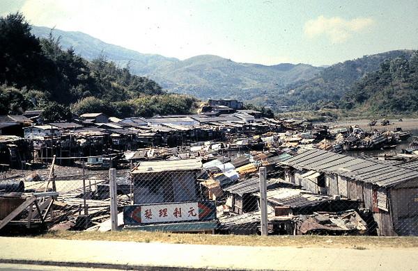 Impoverished Fishing Village