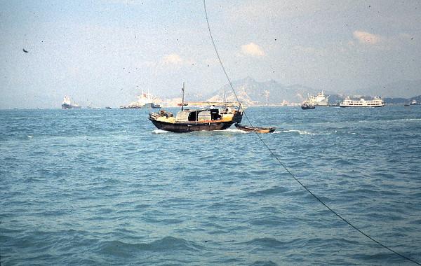 Fisherman's Junk