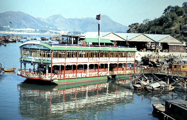 Floating Restaurant on an Inland Bay
