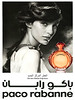 PACO RABANNE Olympéa Intense 2017 Italy 'The new intense fragrance' - with text in Arabic