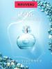 REMINISCENCE Rem 2016 France (Sephora stores) ´Nouveau - La novelle eau fraîche'