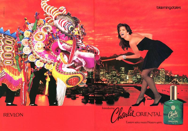 REVLON Charlie Oriental 1988 US (Bloomingdale's) spread 'Introducing Charlie Oriental - Eastern spice meets Western spirit'