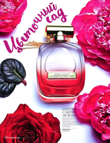 NINA RICCI L'Extase Caresse de Roses Eau de Parfum Légère 2016 Russia (advertorial Cosmopolitan) 'Цветочный сад'