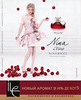 NINA RICCI Nina L'Elixir 2011 Russia (Île de Beauté stores) 'The new magical fragrance - Новый аромат в Иль де Ботэ'