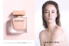 NARCISO RODRIGUEZ Narciso Eau de Parfum Poudrée 2016 Spain spread 'The new Eau de Parfum Poudrée by Narciso Rodriguez for women'