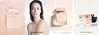 NARCISO RODRIGUEZ Narciso Eau de Parfum Poudrée 2016 Spain (4-page gatefold with scent card) format Hola 'La nouvelle Eau de Parfum Poudrée Narciso Rodriguez for women'