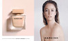 NARCISO RODRIGUEZ Narciso Eau de Parfum Poudrée 2016 Spain spread (format SModa) 'The new Eau de Parfum Poudrée by Narciso Rodriguez for women'