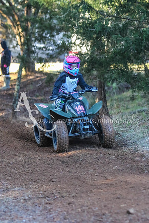GNCC BIG BUCK YOUTH ATV - 7 of 202