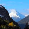Dramatic peak in the Canadian Rockies