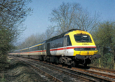 43067 - one of 8 HST power cars fitted with buffers in 1987 to serve as ad hoc DVT's with Class 89 and 91 as they entered service on the ECML - to Virgin Trains in 1991 who like to use them on the southern end of HST sets operating to Holyhead to effect easy rescue - put into store until Grand Central rescued them for use on their London services in 2007, 43067 included.