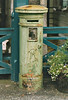 PORTARLINGTON STATION - The Victorian Postbox on the platform, October 2002.