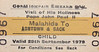 CORAS IOMPAIR EIREANN TICKET - MALAHIDE to ASHTOWN - Special Child Return to Ashtown for the visit of Pope John Paul II - dated September 29th, 1979.