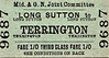 M&GN TICKET - LONG SUTTON - Third Class Single to Terrington - fare 1s 0d.