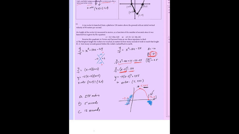 FenceOnly_Alg2_Semester1Review_Part2