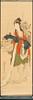 Kabushiki Kaisha Tōkyō Tsukiji Kappan Seizōsho = The Tokyo Tsukiji Type Foundry, Ltd. [Goddess]