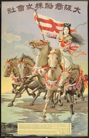 Ōsaka Shōsen Kabushiki Kaisha [Goddess on horseback]