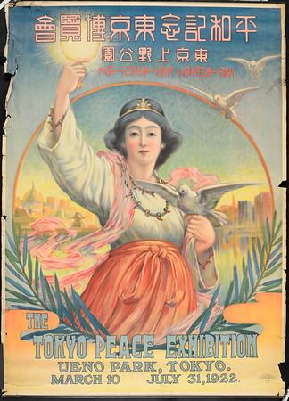 Heiwa Kinen Tōkyo Hakurankai: Tōkyo Ueno Kōen, Taishō jūichinen sangatsu tōka yori Taishō jūichinen shichigatsu sanjūichinichi made = The Tokyo Peace Exhibition: Ueno Park, Tokyo. March 10 July 31, 1922. [Goddess with doves]
