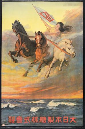 Dai Nippon Seitō Kabushiki Kaisha [Goddess on horseback]
