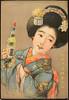 Nippon Shuzō Kabushiki Kaisha [Women in blue kimono]