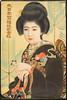 Dai Nippon Seitō Kabushiki Kaisha [Woman in black kimono]