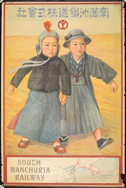 Minami Manshū Tetsudō Kabushiki Kaisha = South Manchuria Railway [Two boys]