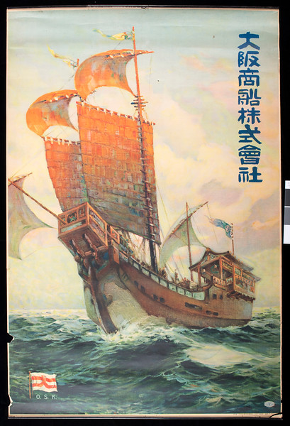 Ōsaka Shōsen Kabushiki Kaisha [Orange sailing ship]
