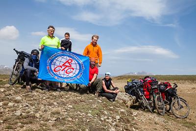 Russian Cycle Touring Club — Русский клуб велопутешествий