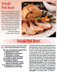 Teriyaki Pork Roast