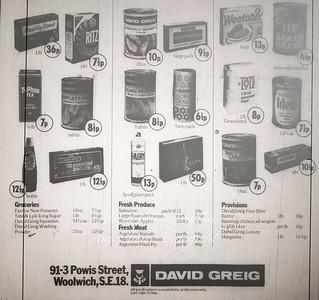 1982 .. Newspaper clip