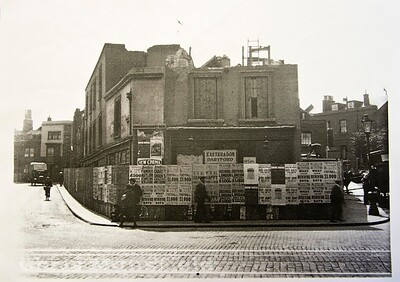 Approx' 1920s Woolwich high street