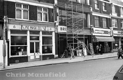 1980... Woolwich new road .