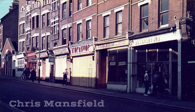 1980 .. Woolwich new road