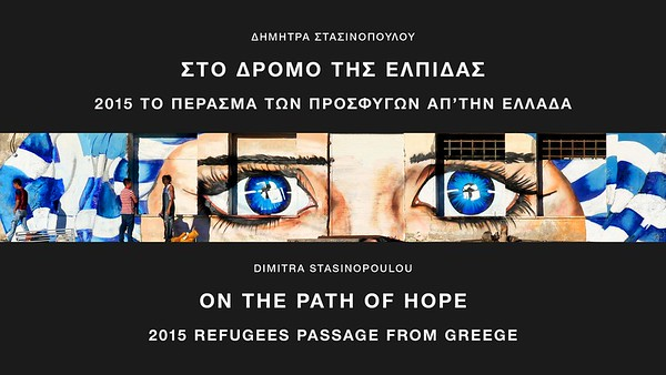REFUGEES PRESENTATION - 2015 REFUGEES PASSAGE FROM GREECE