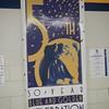 50th Celebration Banner