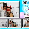 REbel's Be You Bash Charity Event.  Red Carpet http://thelookingglassphotobooths.com/