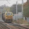 St Helens Junction MPV Chasin