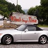 """Sassy"" at Wheels through Time. <br /> Located just 5 miles from the Blue Ridge Parkway in beautiful Maggie Valley, NC."