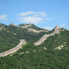 Great Wall was built over 2000 years ago.  The earth core of the wall is said to contain the bodies of millions of workers.