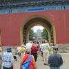 Entrance to the Temple of Heaven
