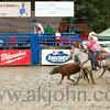gmc_rodeo_9687